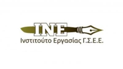 ΙΝΕ-ΓΣΕΕ: Μακρο – απογοήτευση και επιβράδυνση της ελληνικής οικονομίας παρά το susses story των επενδύσεων
