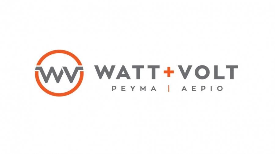WATT+VOLT: Έφτασε τους 200.000 πελάτες και συνεχίζει με ρυθμούς ανάπτυξης