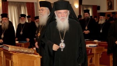 Αρχιεπίσκοπος Ιερώνυμος: Χαιρετίζω την απόφαση του πρωθυπουργού για συνέχιση του διαλόγου