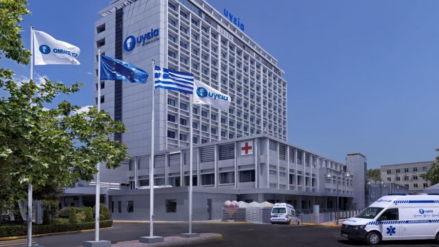 Το ΥΓΕΙΑ μεταξύ των 25 «πιο βιώσιμων εταιρειών στην Ελλάδα 2020»