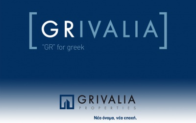 Grivalia Propertis: Διανομή μερίσματος 0,35 ευρώ ανά μετοχή για το 2017 προτείνει το Δ.Σ.
