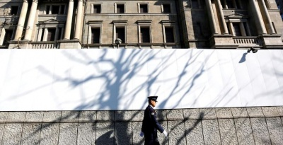 BOJ: Ανησυχία για τη διεύρυνση του εμπορικού πολέμου ΗΠΑ - Κίνας