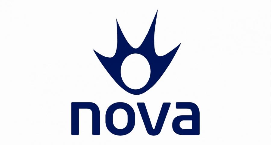 ΑΕΛ – ΑΕΚ, Ολυμπιακός – Λαμία και Λεβαδειακός – ΠΑΟΚ αποκλειστικά στα κανάλια Novasports!