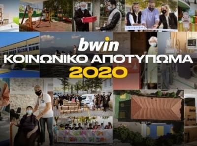 Στο ελληνικό Δίκτυο για την Εταιρική Κοινωνική Ευθύνη η bwin