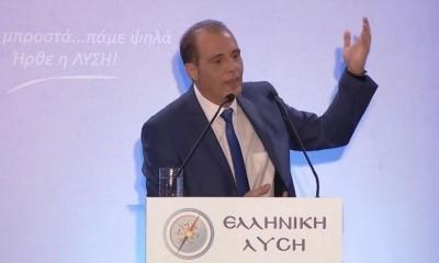 Βελόπουλος (Ελληνική Λύση): Ο πρωθυπουργός να εγγυηθεί για τις ποινικές ευθύνες σε περίπτωση παρενεργειών του εμβολίου