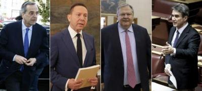 Πολιτική σκευωρία του Τσίπρα στο σκάνδαλο Novartis καταγγέλουν Σαμαράς, Στουρνάρας, Βενιζέλος,  Λοβέρδος