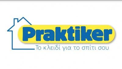 Η Praktiker Hellas κατακτά την 4η θέση πανευρωπαϊκά για το καλύτερο εργασιακό περιβάλλον στον κλάδο του λιανεμπορίου