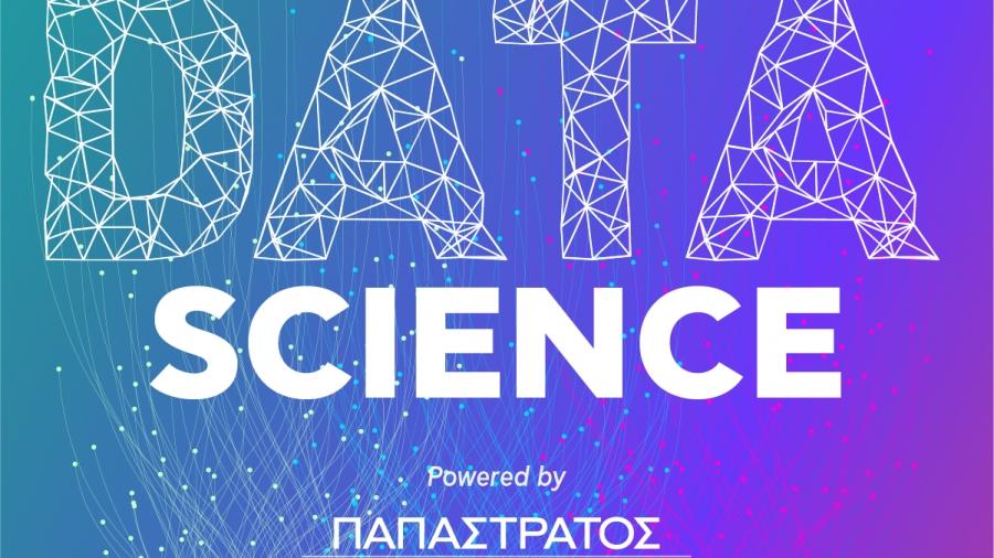 Δημιουργία Ακαδημίας Data Science για νέους/ες πτυχιούχους