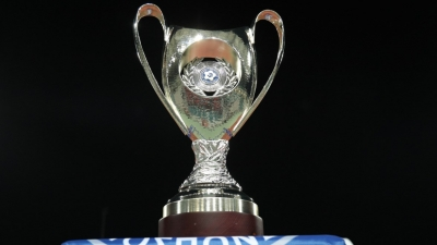 Κύπελλο Ελλάδας: Με πέντε αναμετρήσεις ξεκινά η β' φάση!