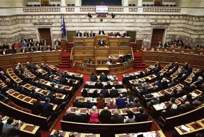 Βουλή: Την ανησυχία τους για δεύτερο κύμα της πανδημίας και το άνοιγμα των σχολείων εξέφρασαν εκπρόσωποι των κομμάτων
