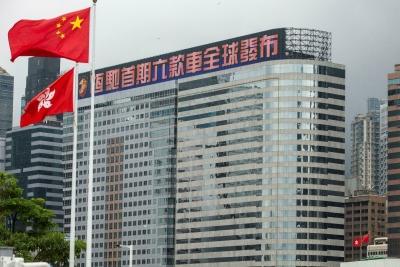 Παγκόσμια ανησυχία για την κινεζική Lehman Brothers - Φόβοι για ντόμινο χρηματοπιστωτικών κρίσεων όπως το 2008