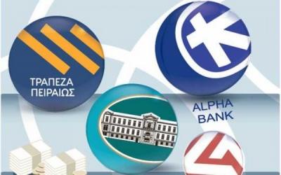 Καθαρή πιστωτική επέκταση 8-9 δισ. αναμένουν οι τράπεζες από το 2022