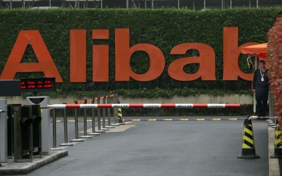 Πρόστιμα και Ant Group έπληξαν τα κέρδη της Alibaba το δ' τρίμηνο