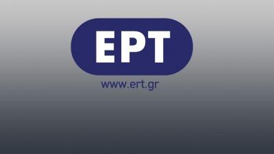 Όργια διασπάθισης δημοσίου χρήματος στην ΕΡΤ καταγγέλλουν εργαζόμενοι που πρόσκεινται στον.... ΣΥΡΙΖΑ