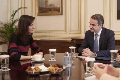Με την επίτροπο για θέματα Καινοτομίας, Mariya Gabriel, συναντήθηκε ο Κυριάκος Μητσοτάκης