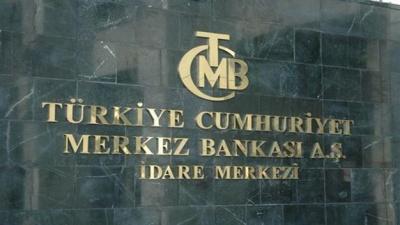 Παρέμβαση από την κεντρική τράπεζα της Τουρκίας για τη στήριξη της λίρας