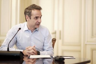 Μητσοτάκης σε ΕΕ για Ταμείο Ανάκαμψης: Στην Ελλάδα θα εισρεύσουν 72 δισ. ευρώ και θα τα εκμεταλλευτούμε στο έπακρο