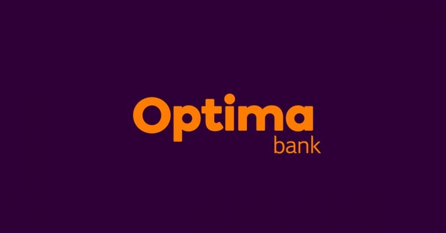 ΧΠΑ: Πρωτιά της Optima Bank τον Φεβρουάριο του 2021