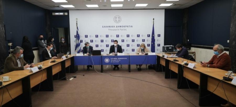 Βουλή: Θεσπίζεται δικαστικό ακαταδίωκτο για την Επιτροπή Εμπειρογνωμόνων