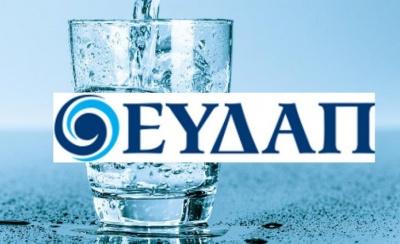 ΕΥΔΑΠ: Άριστη η ποιότητα νερού  στο δημοτικό δίκτυο των πληγεισών περιοχών