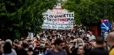 Κερατσίνι: Ολοκληρώθηκε η αντιφασιστική πορεία για τα 8 χρόνια από τη δολοφονία Φύσσα - Επεισόδια στη Νίκαια