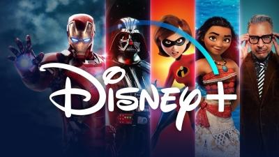 Disney: Κέρδη 17,1 εκατ. δολ. στο  α' τρίμηνο χρήσης 2021 - Αύξηση συνδρομητών στην πλατφόρμα Disney+