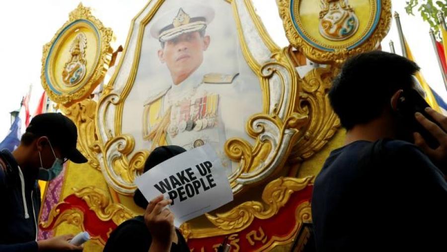 Καταδικάστηκε σε 43 χρόνια φυλάκισης επειδή δήλωσε δημόσια κατά της μοναρχίας