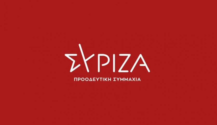 ΣΥΡΙΖΑ - Προοδευτική Συμμαχία: Ο Μητσοτάκης αντί για εκκλήσεις, να λάβει τα μέτρα προστασίας που απαιτούνται