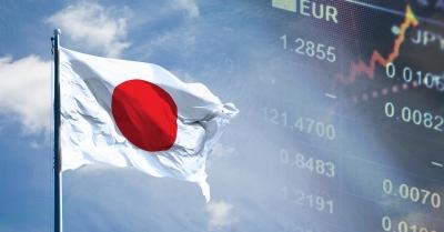 Ιαπωνία: Σε χαμηλό οκτώ ετών οι προσδοκίες για τον πληθωρισμό
