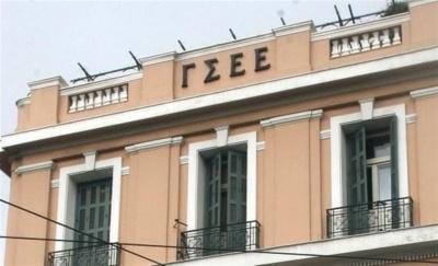 ΓΣΕΕ: Νέα 24ωρη απεργία στις 28/11 - Στις 27/11 απεργούν οι δημοσιογράφοι