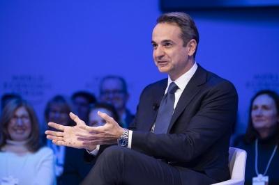 Νταβός: Ικανοποίηση Μητσοτάκη για το ενδιαφέρον ξένων επενδυτών για την Ελλάδα - Ένα βήμα πιο κοντά στην επενδυτική βαθμίδα