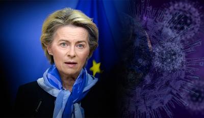 Δύο επίτροποι της Κομισιόν... έπλεκαν όταν μιλούσε η πρόεδρος von der Leyen