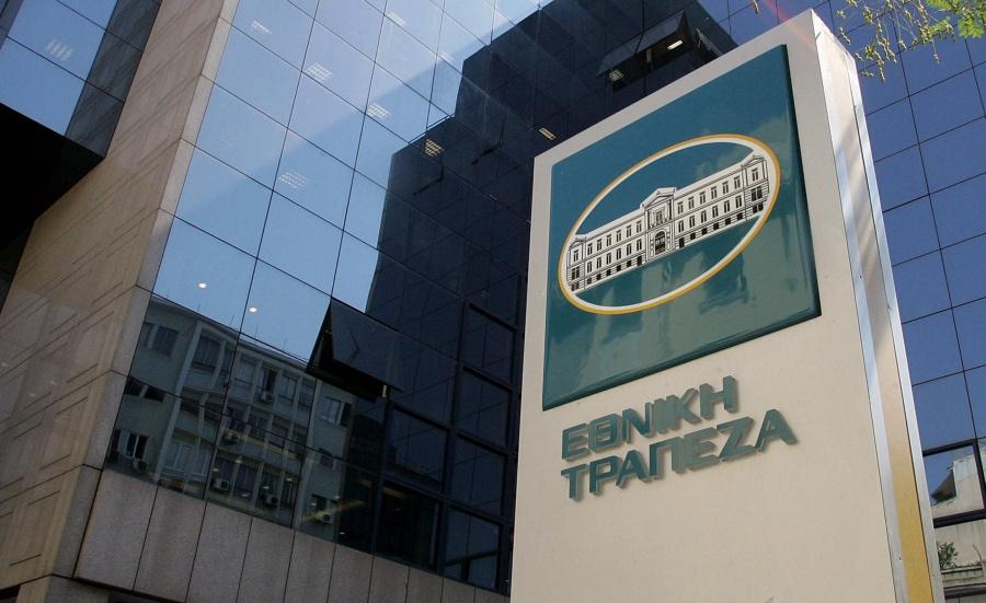 Έμφαση στην δημοσιονομική πολιτική ζητούν από τα κράτη της Ευρωζώνης Juncker και Dijsselbloem