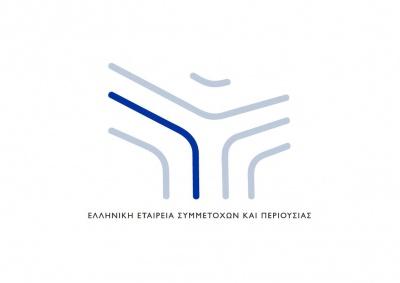 ΕΕΣΥΠ: Δεν μεταβιβάζονται στην ΕΤΑΔ ακίνητα που εμπίπτουν στις εξαιρέσεις του νόμου, αρχαιολογικοί χώροι και μνημεία