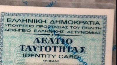 Με ραντεβού ταυτότητες και διαβατήρια για την πρόληψη της διάδοσης του κορωνοϊού