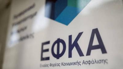 «Μαύρισαν» τον Οκτώβριο οι οθόνες στον ΕΦΚΑ - Η κυβέρνηση ΣΥΡΙΖΑ δεν είχε ανανεώσει τη σύμβαση με τον πάροχο του συστήματος