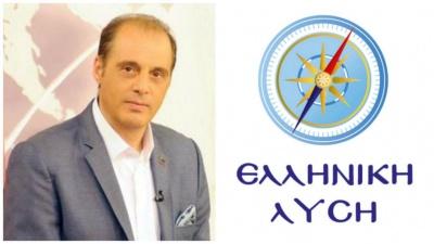 Ελληνική Λύση κατά Μητσοτάκη: Θέλει να μας αφανίσει πολιτικά για να αποκτήσει αυτοδυναμία