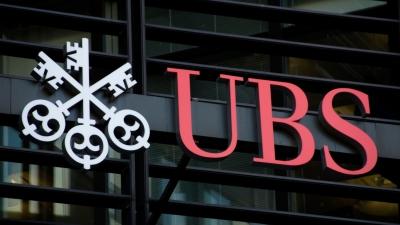 UBS: Η ευρωζώνη οδεύει προς double dip ύφεση - Υποβάθμιση προβλέψεων για ΑΕΠ το 2021
