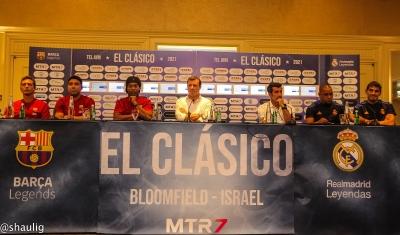 Μπαρτσελόνα - Ρεάλ Μαδρίτης: «El Clasico» θρύλων στο Ισραήλ