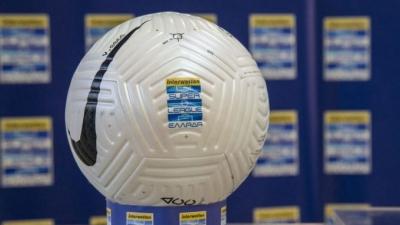 Super League: Το συνοπτικό πρόγραμμα της νέας σεζόν