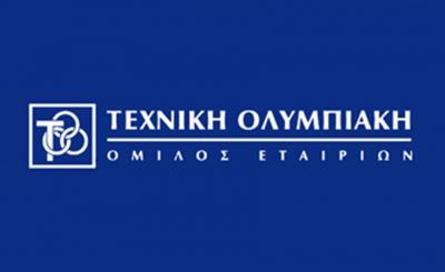 Τεχνική Ολυμπιακή: Έκτακτη Γενική Συνέλευση στις 26/2 για επέκταση δραστηριοτήτων του ομίλου