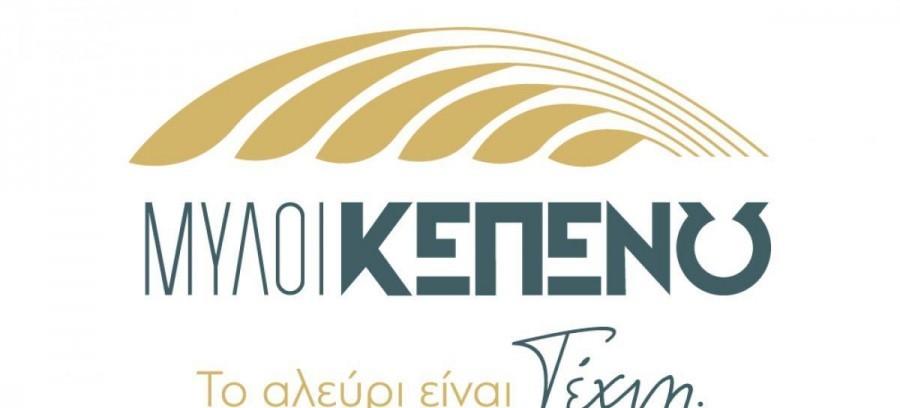 Μύλοι Κεπενού: Έκτακτη Γενική συνέλευση στις 22/12 για τη διανομή κερδών προηγούμενων χρήσεων