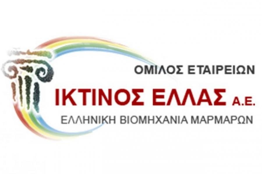 Ικτίνος: Ομολογιακό δάνειο 3,5 εκατ. ευρώ
