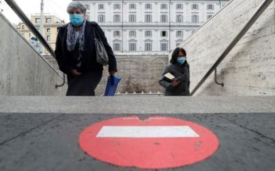 Ιταλία: Παρατείνεται για ένα μήνα η απαγόρευση μετακίνησης πολιτών σε άλλη περιφέρεια