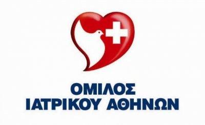 Ιατρικό Αθηνών: Δεν θα διανείμει μέρισμα για το 2017 -Στις 30/4 τα ετήσια αποτελέσματα