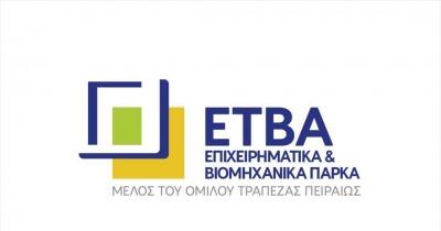 Κίνηση καλής θέλησης από την ΕΤΒΑ για τη ΒΙΠΕ Σίνδου