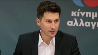 Εξελίξεις στην κούρσα διαδοχής στο ΚΙΝΑΛ - «Κατεβαίνει» και ο Παύλος Χρηστίδης - Οι 6 που διεκδικούν την προεδρία
