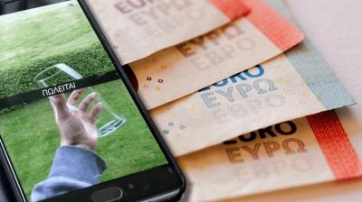 Αγγελία - «μαϊμού»: Πήγε να πουλήσει το κινητό του και του έκλεψαν 10.000 ευρώ