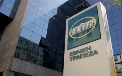 ETE: Η πρώτη τράπεζα που λανσάρει το digital onboarding με ψηφιακά πιστοποιητικά - Σημαντικό βήμα στην τραπεζική εποχή
