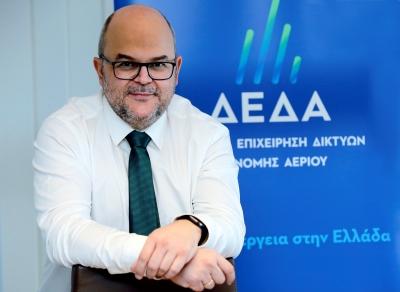 Υπεγράφη η σύμβαση για το έργο επέκτασης δικτύου διανομής φυσικού αερίου σε Αλεξανδρούπολη και Κομοτηνή